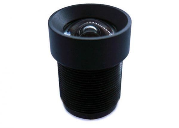 "1/2.3"" 1/2.5"" 4.55mm F4.5 10MP Megapixel M12x0.5 Mount Non-Distortion Board Lens for MT9J003, 10MP IR Cut lens"