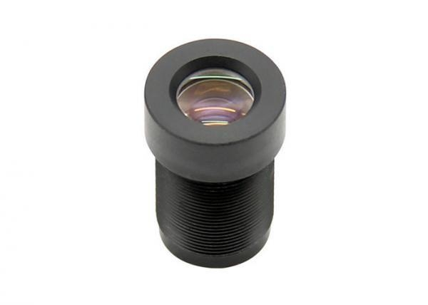 "1/2.3"" 12.5mm F2.35 13MP Megapixel M12x0.5 mount low-distortion lens for IMX078, IR Cut lens - Videolenssupplier.com"