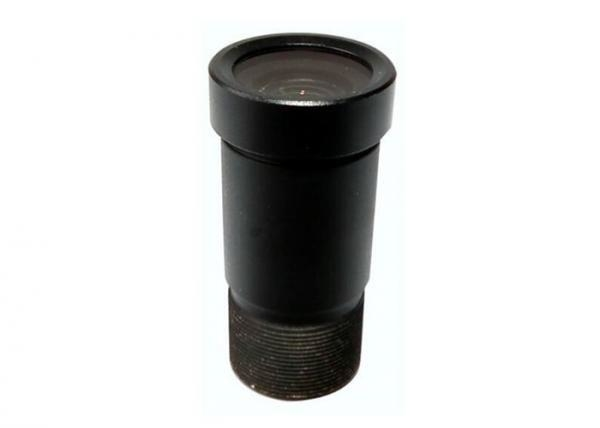 "1/2.5"" 6.0mm F1.2 3Megapixel M12x0.5 S mount low light lens, 6mm startlight M12 board lens"