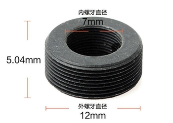 Metal M7 mount to M12 mount adapter ring, M7 to M12 mount converter ring, M7 to M12 converter nut